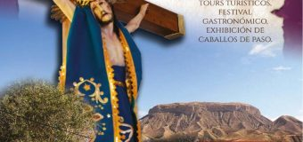 NOS ALISTAMOS TODOS PARA VISITAR DEL 13 AL 16 DE SETIEMBRE EL FESTIVAL RELIGIOSO TURISTICO EN YACANGO